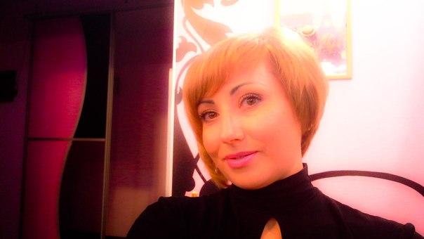 Вероника парикмахер
